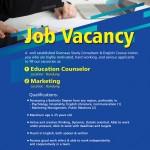 Job vacancy 2021